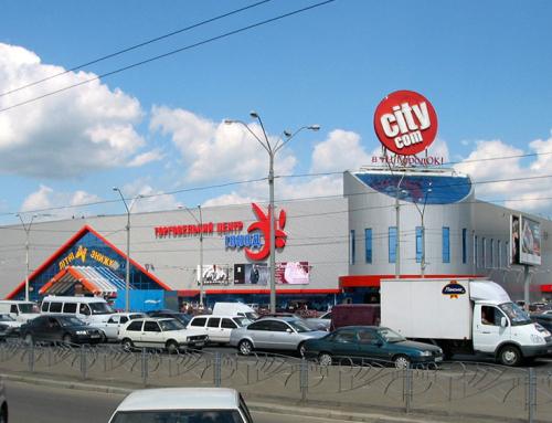ТЦ «Городок» та «Citi com» м. Київ