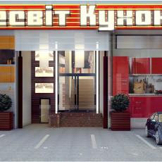 interyeri-tc-1-gipermarket-dverej_0008_1